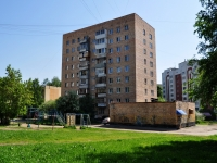 Yekaterinburg, Agronomicheskaya st, house 26В. Apartment house