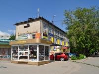 Екатеринбург, улица Агрономическая, дом 28. многофункциональное здание