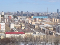 Yekaterinburg, Agronomicheskaya st, house 29А. Apartment house