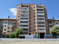 neighbour house: st. Agronomicheskaya, house 29А. Apartment house