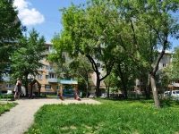 Yekaterinburg, Agronomicheskaya st, house 31. Apartment house