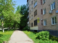 Yekaterinburg, Agronomicheskaya st, house 31Б. Apartment house