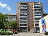 neighbour house: st. Agronomicheskaya, house 31Б. Apartment house