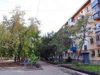 Екатеринбург, улица Агрономическая, дом 33. многоквартирный дом