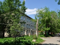 neighbour house: st. Agronomicheskaya, house 32. office building
