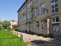 Yekaterinburg, Agronomicheskaya st, house 32. office building