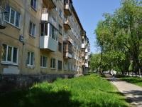 Екатеринбург, улица Агрономическая, дом 34. многоквартирный дом