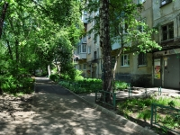 Yekaterinburg, Agronomicheskaya st, house 34. Apartment house