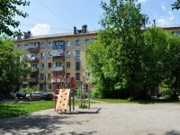 neighbour house: st. Agronomicheskaya, house 43. Apartment house