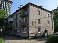 neighbour house: st. Agronomicheskaya, house 48. Apartment house