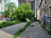 Yekaterinburg, Agronomicheskaya st, house 50. Apartment house