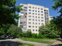 neighbour house: st. Agronomicheskaya, house 26Б. Apartment house