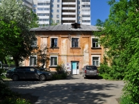 Yekaterinburg, st Agronomicheskaya, house 1. Apartment house