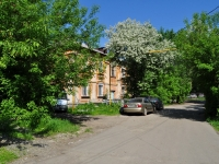 Yekaterinburg, Agronomicheskaya st, house 1. Apartment house