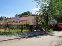 neighbour house: st. Agronomicheskaya, house 64А. creative development center