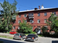 Yekaterinburg, Agronomicheskaya st, house 74. Apartment house