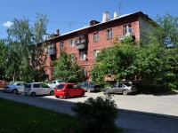 neighbour house: st. Agronomicheskaya, house 74. Apartment house