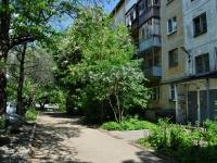соседний дом: ул. Агрономическая, дом 34А. многоквартирный дом
