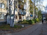 Екатеринбург, улица Агрономическая, дом 36А. многоквартирный дом