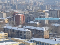Yekaterinburg, Agronomicheskaya st, house 12. Apartment house