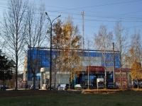 "neighbour house: st. Sanatornaya, house 1. shopping center ""Южный"""