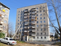 Yekaterinburg, Sanatornaya st, house 3. Apartment house with a store on the ground-floor