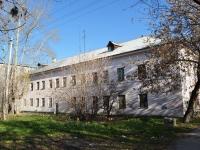 叶卡捷琳堡市, Sanatornaya st, 房屋 5А. 公寓楼
