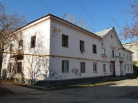 neighbour house: st. Sanatornaya, house 5А. Apartment house