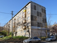 Yekaterinburg, Sanatornaya st, house 5. Apartment house