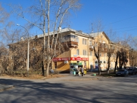 neighbour house: st. Sanatornaya, house 10. Apartment house