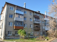 neighbour house: st. Sanatornaya, house 15А. Apartment house