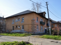neighbour house: st. Sanatornaya, house 16. Apartment house