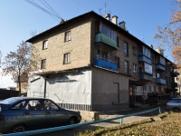 Yekaterinburg, Sanatornaya st, house 36. Apartment house with a store on the ground-floor