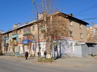 neighbour house: st. Sanatornaya, house 36. Apartment house with a store on the ground-floor