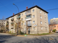 neighbour house: st. Sanatornaya, house 38. Apartment house