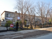 Yekaterinburg, training centre Центр образования №196, Sanatornaya st, house 71