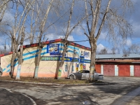 Yekaterinburg, Sanatornaya st, house 8А. Social and welfare services