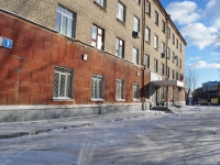 Yekaterinburg, law-enforcement authorities ИФНС России, Titov st, house 3