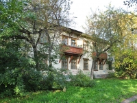 neighbour house: st. Titov, house 4. Apartment house