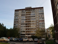 Yekaterinburg, Titov st, house 8/1. Apartment house