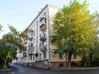 Yekaterinburg, Titov st, house 10. Apartment house