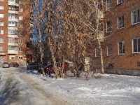 Yekaterinburg, Titov st, house 14. Apartment house with a store on the ground-floor