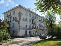 Yekaterinburg, Titov st, house 15. Apartment house