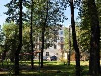 Екатеринбург, Титова ул, дом 15