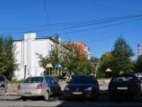 Yekaterinburg, Titov st, house 17Б. Apartment house
