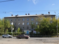 neighbour house: st. Titov, house 17. Apartment house