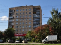 Yekaterinburg, Titov st, house 18. Apartment house with a store on the ground-floor