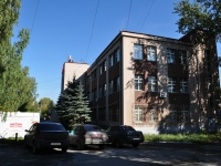 Yekaterinburg, Titov st, house 19. office building