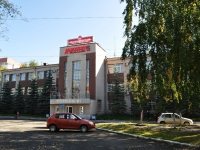 neighbour house: st. Titov, house 19. office building