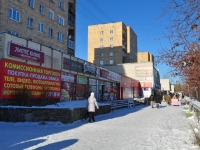 Yekaterinburg, Titov st, house 22. Apartment house with a store on the ground-floor